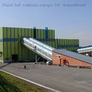 Проектирование обогатительных фабрик фото