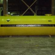Стеклопластиковые емкости для хранения жидкостей. фото