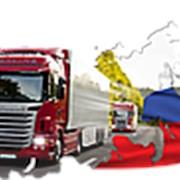 Доставка грузов Москва-Казань фото
