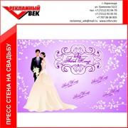 Пресс-стена на свадьбу, дни рождения, презентации фото