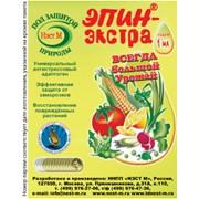 Подкормка для растений Эпин-экстра 1мл фото