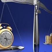 Сопровождение процедур взыскания задолженности