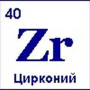 """Цирконий (IV) сульфат 4-водный, """"ч"""" """"хч"""" фото"""
