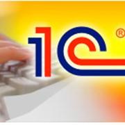 Установка программных продуктов «1С»