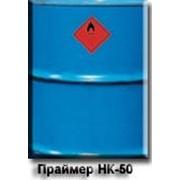 Праймер НК-50 фото