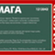 Рулонная шелковистая (сатин), фотобумага, ролик 914мм *30м*75мм, 240 г/м2 фото