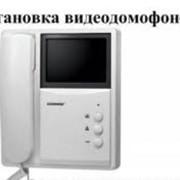 Установка видеодомофонов. фото