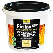 Pirilax Lux фото