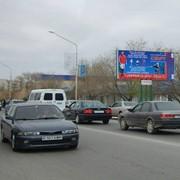 Аренда билборда в актау, мкр. 28 а, напротив автовокзала фото
