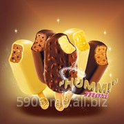 Мороженое HUMM Maxi фото