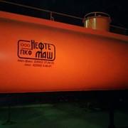 Резервуары подземные одностенные, Резервуары для хранения ГСМ ЕП - 8