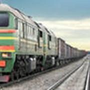 Страхование ГПО владельцев железнодорожного транспорта фото