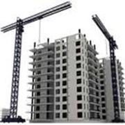 Капитальное строительство зданий. фото