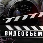 Видеосъемка фото