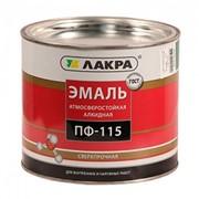 Эмаль ПФ-115 коричневая, 20 кг Лакра фото
