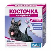 Косточка иммуновит 100 табл(32) АВ139 фото