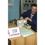 Услуги по охране труда фото