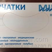 Перчатки нитриловые смотровые неопудренные, текстурированные на пальцах,BenovyMild размеры S, M, L,XL 200штук L фото