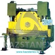 Пресс листогибочный гидравлический ИБ1430 Б-02 фото