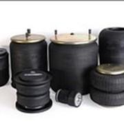 Пневморессоры (пневмоподушки, пневмобаллоны) для грузовых автомобилей таких производителей как Conti Tech, Peters, Febi, DASTECH. Автомобильная трансмиссия. фото