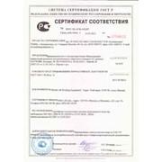Сертификат соответствия ГОСТ Р Сертификация продукции и товаров