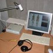 фото предложения ID 332025