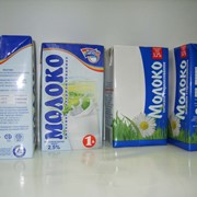 Молоко 2,5%, Молоко оптом в Астане, Молоко оптом в Казахстане фото