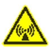 Предупреждающий знак, код W 12 Внимание. Электромагнитное поле фото