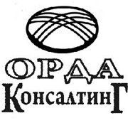Открытие ИП, ТОО (включая изготовление печати и получение электронно-цифровой подписи в налоговых органах) фото