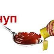 Оборудование для производства кетчупа фото