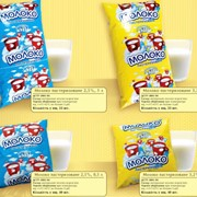 Молоко пастеризованное Вольнянского маслозавода 2,5%, 3,2% жирности фото