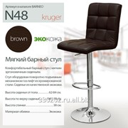 Барные стулья Barneo Kruger N-48 (коричневая экокожа) фото