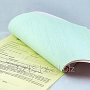 Изготовление счета на самокопирующейся бумаге мягкие чеки фото