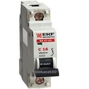Автоматический выключатель Вам63-1Р-1,2,3,6,10,16,20,25А фото