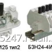 Блок зажимов наборных измерительных тип 1 БЗН24-4И25 фото