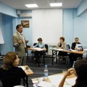 Бизнес-тренинги фото