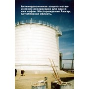 Антикоррозионная защита металлических конструкций фото