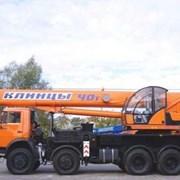 Аренда автокрана, крана «Клинцы КС-65719» КамАЗ-65 фото