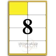 Этикетки самоклеящиеся белые, скругленные углы, 8 на листе. размеры: 99,1 x 67,7 mm EA7008-R фото
