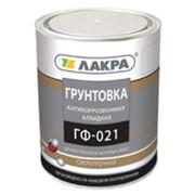 Грунт ГФ-021 Лакра красно-коричневый 20,0 кг фото