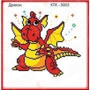 Набор для вышивания крестом Дракоша КТК - 5003 фото