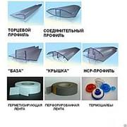 Профиль для монтажа сотового поликарбоната фото
