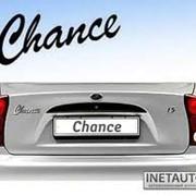Автомобили Chance фото
