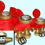 Прибор измерения расхода воды ВСКМ 90-50 ФДГ ПК фото
