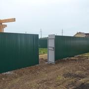 Забор из профнатила с полимерным покрытием фото
