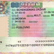 Виза в Словению фото