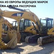 фото предложения ID 5934007