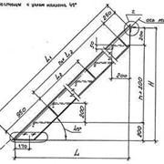 Стальной лестничный марш ЛГВ 45-30.9 с решетчатыми ступенями из листовой просечно-вытяжной стали ПВЛ-406 (серия 1.450.3-7.94.2)