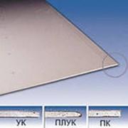 Гипсокартонный лист влагостойкий 1200*2500*9,5-12,5мм фото