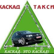 Доставка документов в пределах Киевской области фото